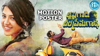 Complete cast and crew of Krishna Gaadi Veera Prema Gaadha (2016) Telugu movie wiki, poster, Trailer, music list - Nani, Mehrene Kaur Peerzada, Movie release date February 5, 2016