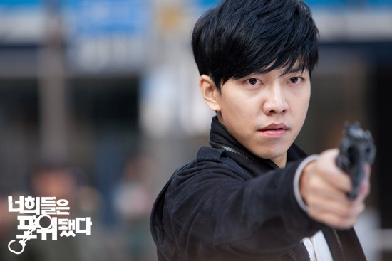 Drama You're All Surrounded OST