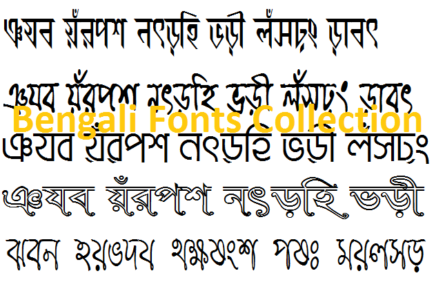 bangla word software free  for windows 7 32bit