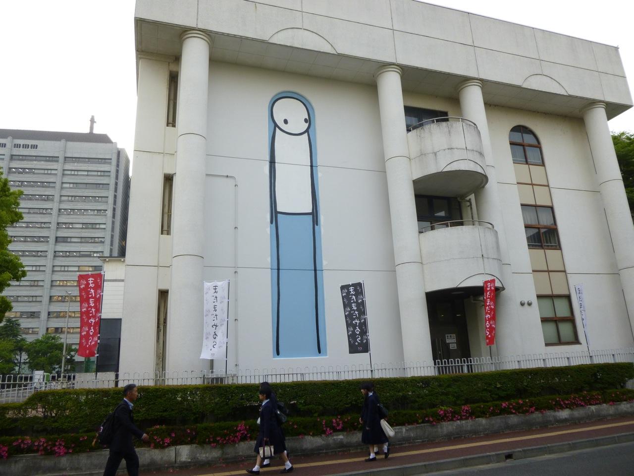 Shizuoka Japan  City new picture : Stik New Mural In Shizuoka, Japan