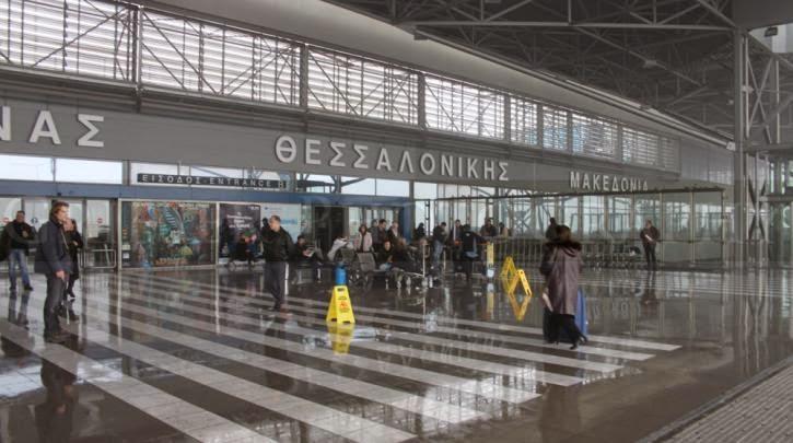 Προς κινητοποιήσεις οι εργαζόμενοι security στα περιφερειακά αεροδρόμια