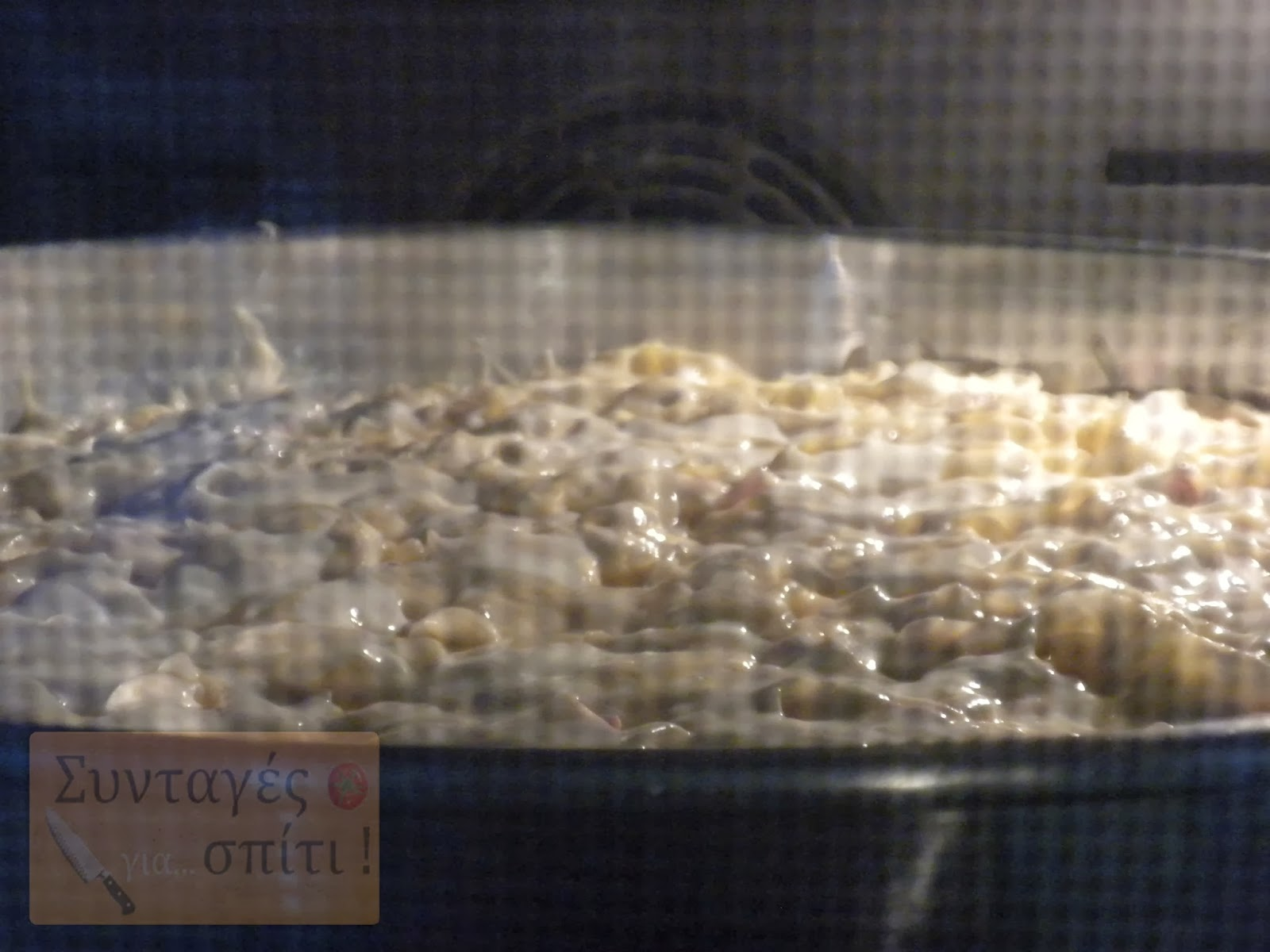 Σουφλέ ζυμαρικών στο φούρνο