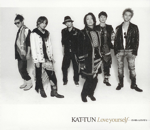 Kat tun love yourself kimi ga kirai na kimi ga suki lyrics kat tun love yourself kimi ga kirai na kimi ga suki lyrics letras lyrics letras translation traduccin stopboris