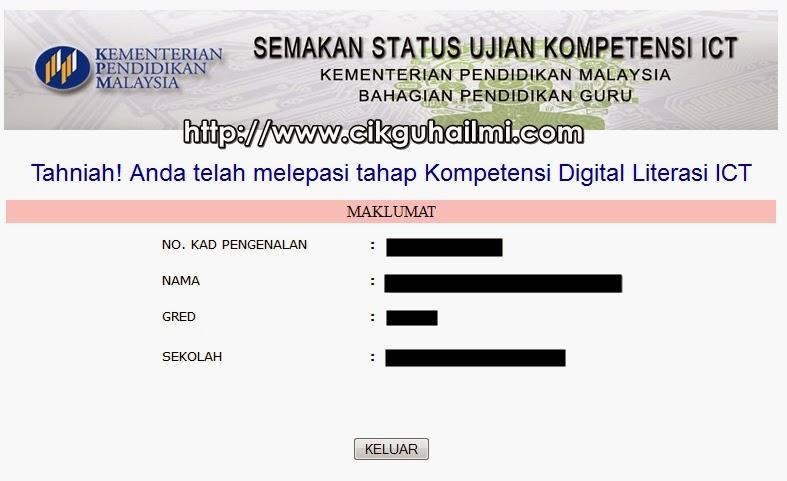 Semakan Status Ujian Kompetensi ICT KPM