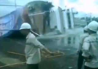 Se les Cayo el Barco