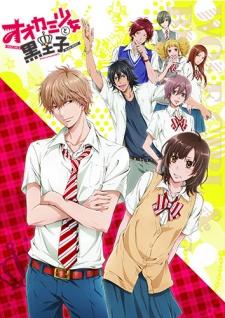 Anime Ookami Shoujo to Kuro Ouji