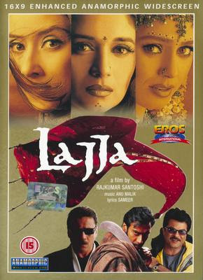 Lajja 2001 Hindi Movie Watch Online
