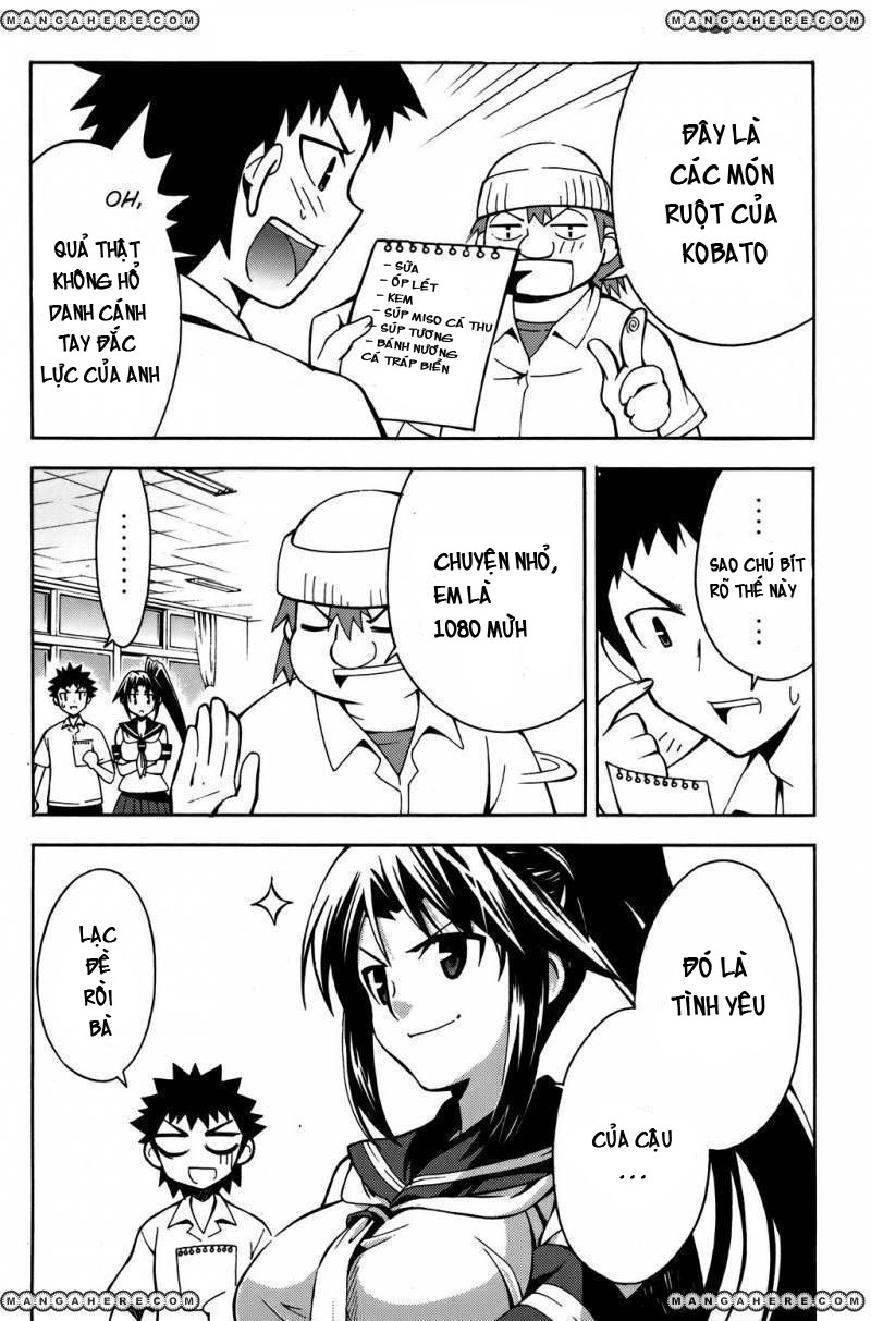 Meteo-san Sutoraiku desu! chap 2 - Trang 23