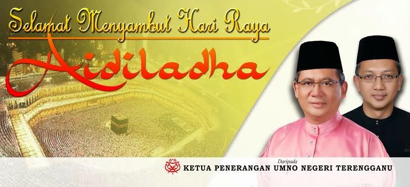 Penerangan UMNO Terengganu
