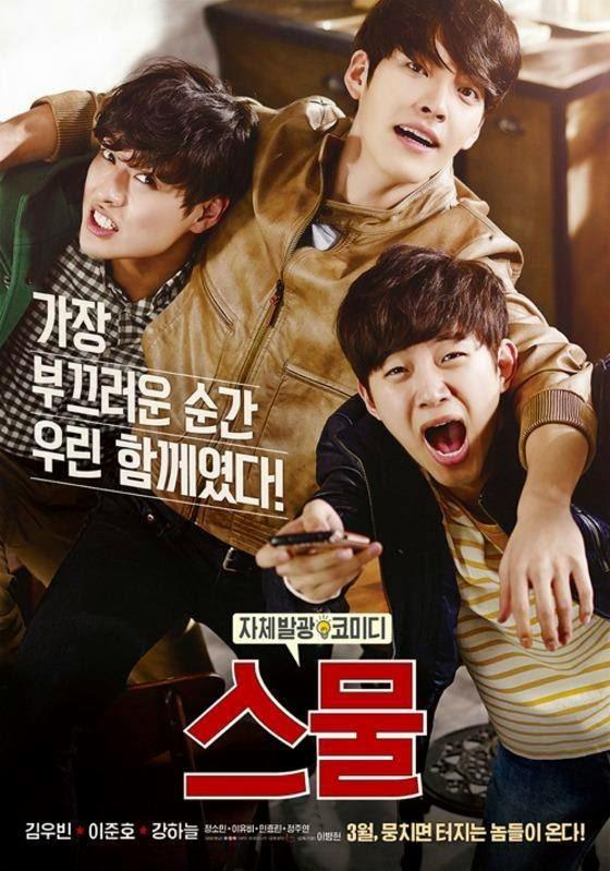 Daftar film korea terbaru 2015