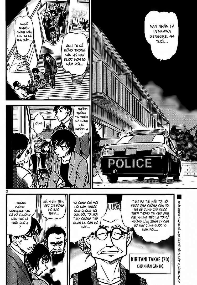 Detective Conan - Thám Tử Lừng Danh Conan chap 788 page 3 - IZTruyenTranh.com