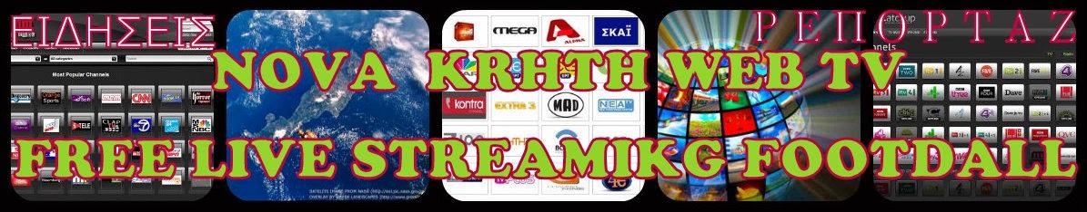NOVA KRHTH TV