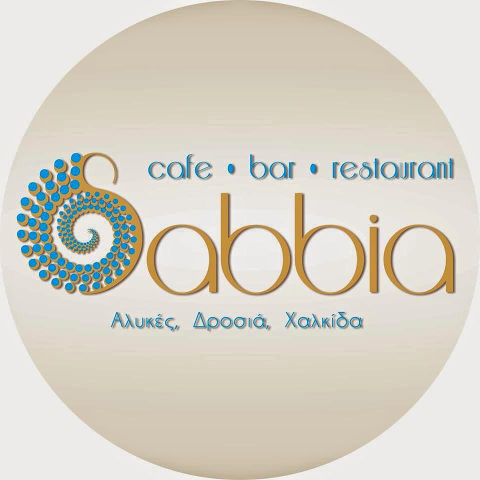 Sabbia cafe bar restaurant Αλυκές Δροσιάς...
