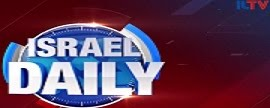 Israeli TV Daily News