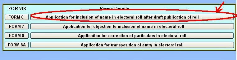 How to apply for voter id card online - steps to be followed to fill online voter id card by elector - tamilnadu - Step1