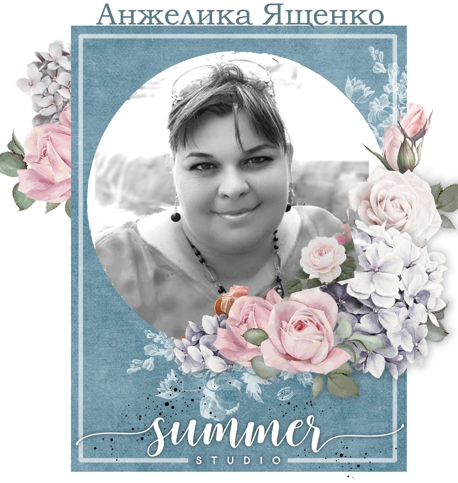 в ДК Summer Studio администратор блога и группы