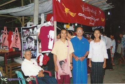 ဦးေအာင္ျမင့္(ဘုိကေလး)ကုိ စိတၱဇ ေဆးရုံသုိ႔ မတရား ပုိ႔ – U Aung Myint of NLD