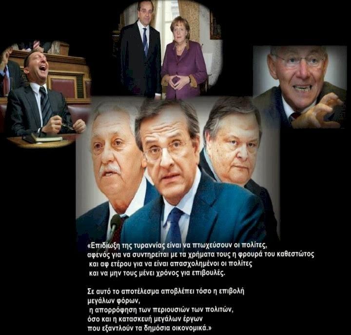 Κυβερνήτες της Ελλάδας