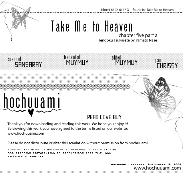 Take me to Heaven - Chapter 5