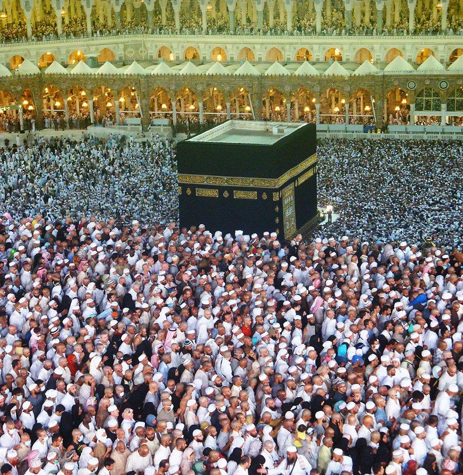 Month of Ramadan