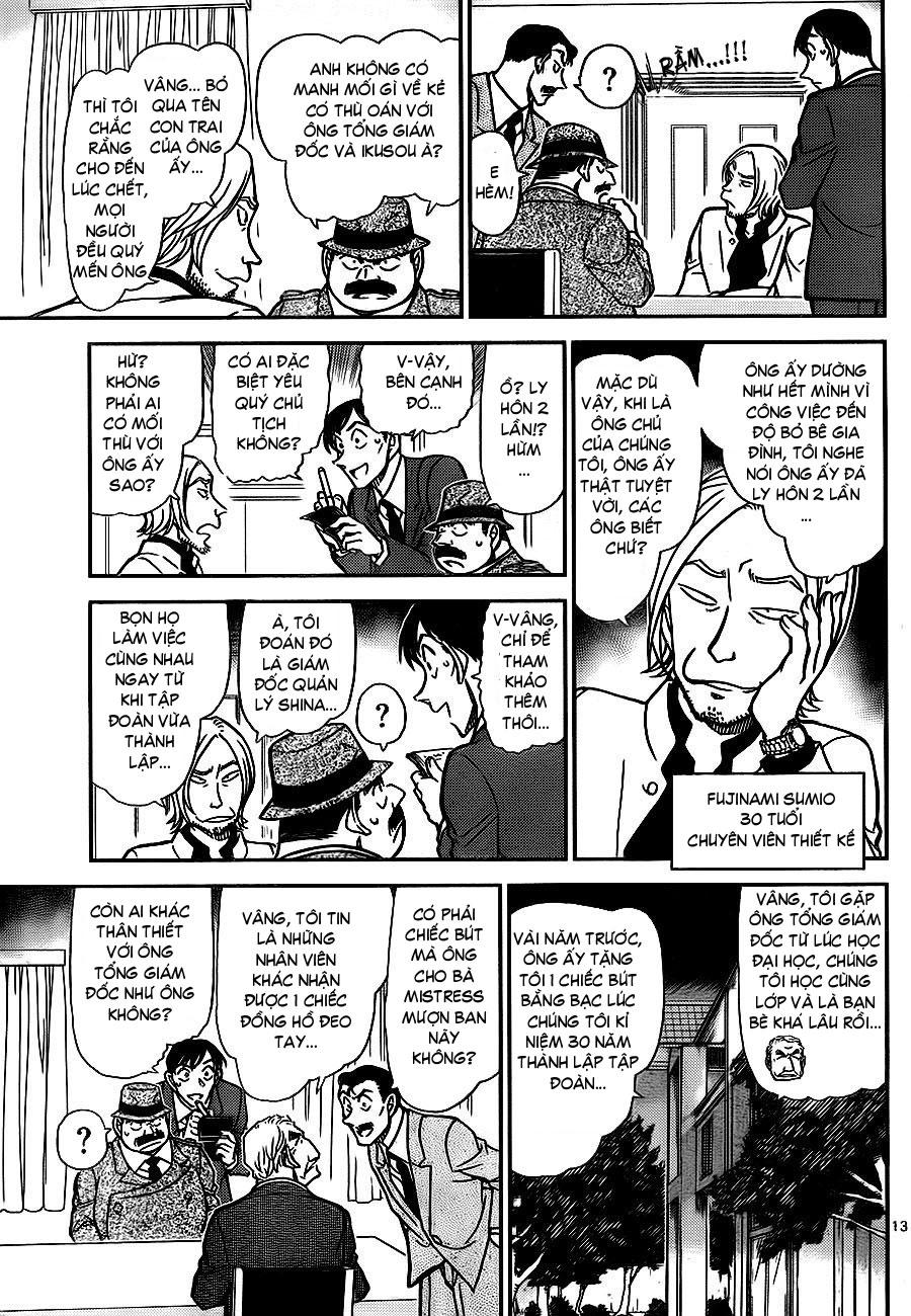 Detective Conan - Thám Tử Lừng Danh Conan chap 784 page 14 - IZTruyenTranh.com