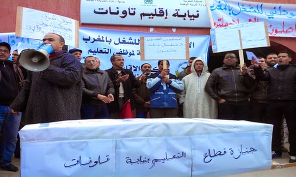تاونات: بلمختار يرسل لجنة افتحاص لنيابة التعليم