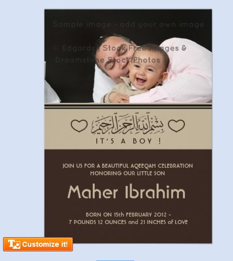 Cute islamic aqiqah invitation photo card add your own photo cute islamic aqiqah invitation photo card add your own photo islamic greeting cards stopboris Image collections