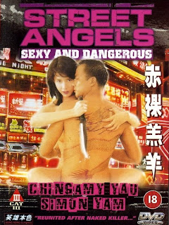 Street Angels: Sexy And Dangerous 1996