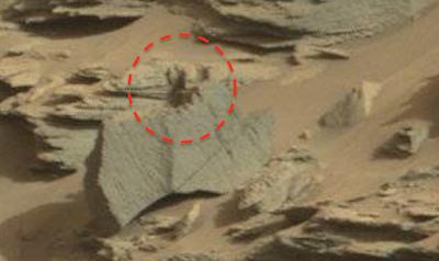 Lizard Alien Creature Found On Mars 2015, UFO Sightings