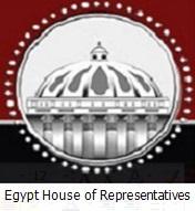 الموقع الرسمي : مجلس النواب المصري