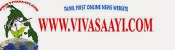 விவசாயி -TamilNews