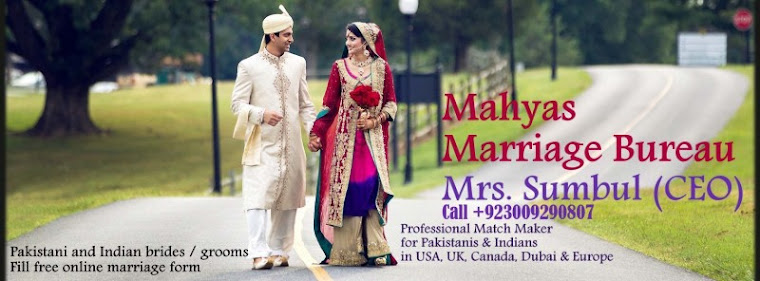 marriage match making in pakistan
