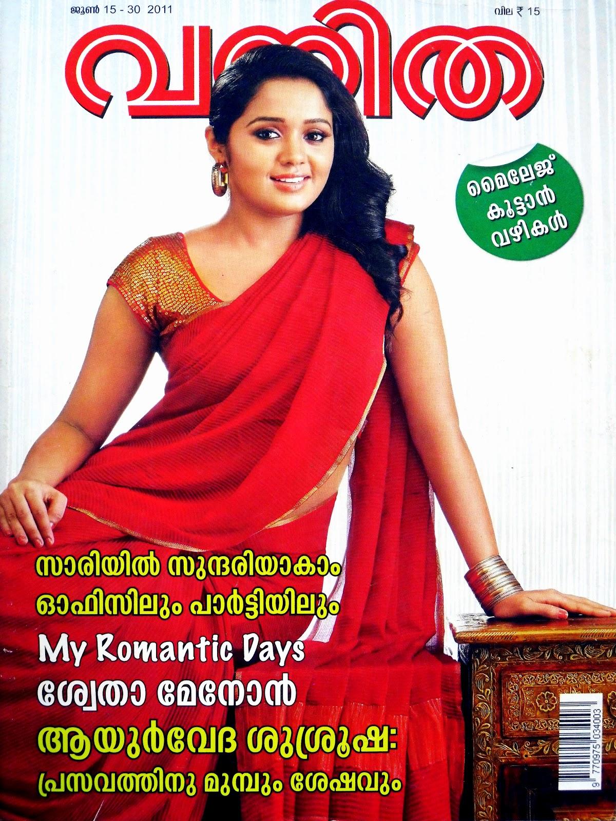 Spicy Magazine Covers