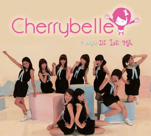 Lirik Lagu CherryBelle (Chibi) - Dilema
