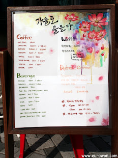 Tabla de precios de una cafetería coreana de Daegu