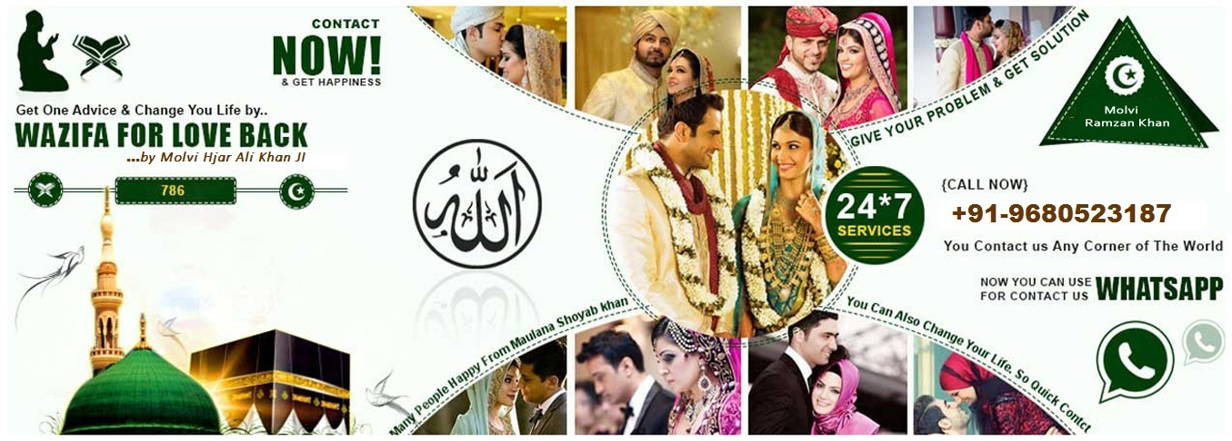 BlaCk~ MaGIC~ SPECialist ~Baba~ Molvi ji +91-9680523187