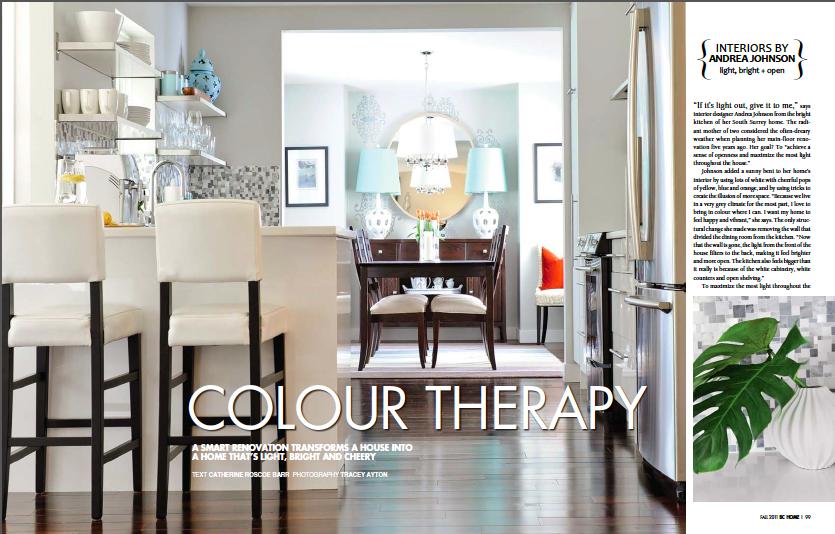 interior design home magazine house of samples