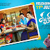 Drishyam Movie Release Date HD Posters