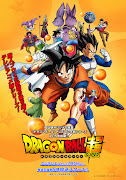 Dragon Ball Super Capitulo 75
