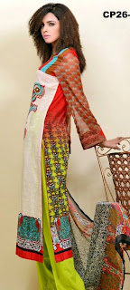 Summer eid dresses  2013 for women by charizma