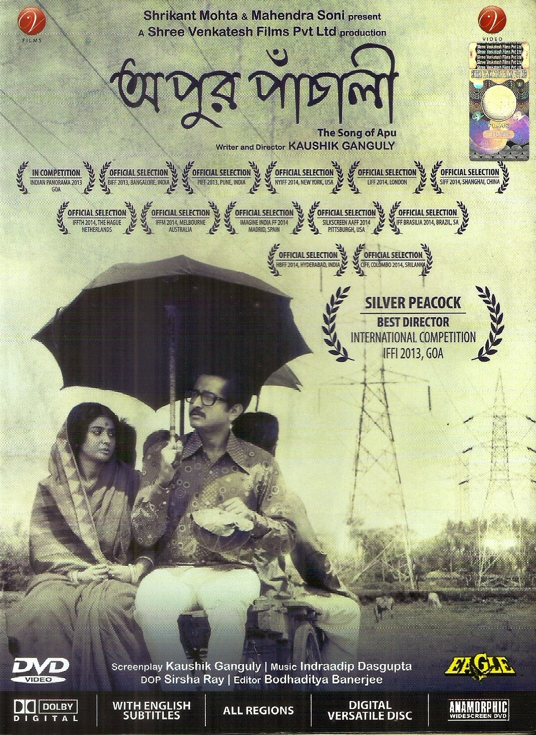 Apur Panchali (2014) New Bengali Movies