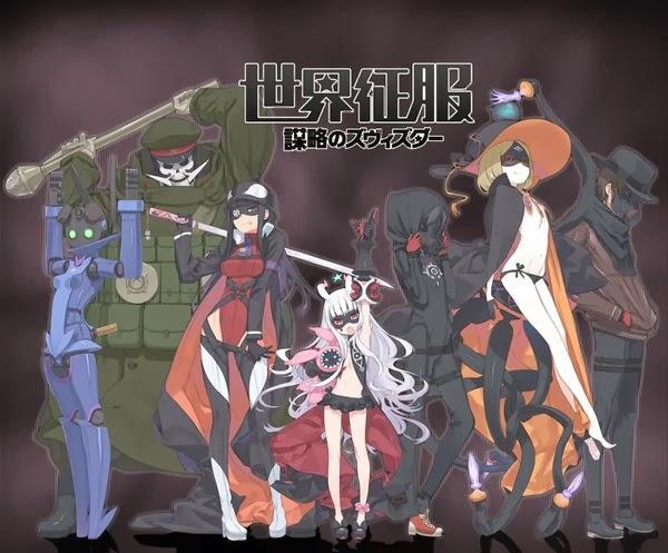 Sekai Seifuku: Bouryaku No Zvezda | World Conquest Zvezda Plot