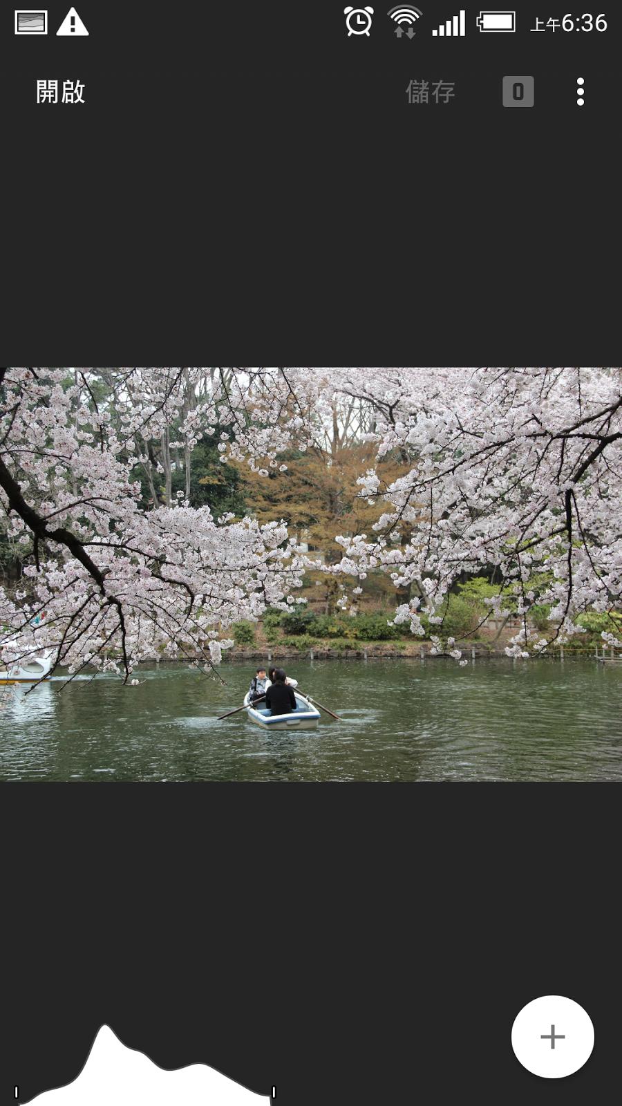 Snapseed 2 最神奇的修圖 App 不可錯過七大新功能|數位時代
