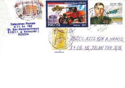 Pameran Setem Di Muzium Negara  National Stamp Exhibition In The Museum Malaysia Kuala Lumpur