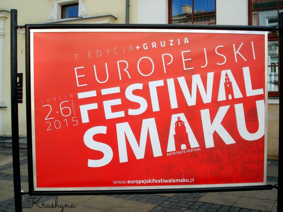 festiwal Lublin, 7. Europejski Festiwal Smaku, smaki Gruzji, georgian, Katie Melua, plakat festiwalu, plakat Europejskiego Festiwalu Smaku, plakat EFS, EFS, Art'N'Taste Festival, czerwony plakat, www.europejskifestiwalsmaku, Gruzja, Georgia