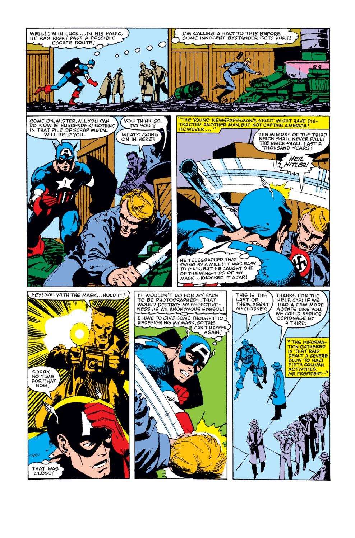 Captain America (1968) Issue #255 #170 - English 16