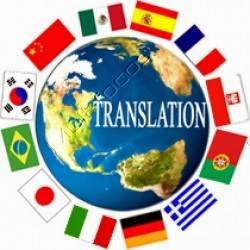 global-flags-translate