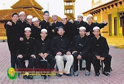 Kenangan Pimpinan Muslimin PMKIAS Sesi 2010