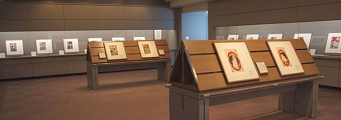 Musée Uragami de Hagi
