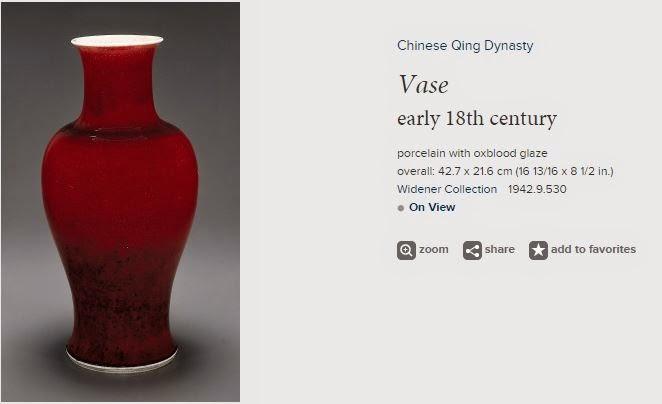 Kangxi oxblood vase